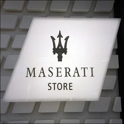 Maserati Store Logo