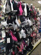 Mass Merchandising $10 Bras At Dollar General