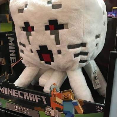 Minecraft Ghast Plush 3
