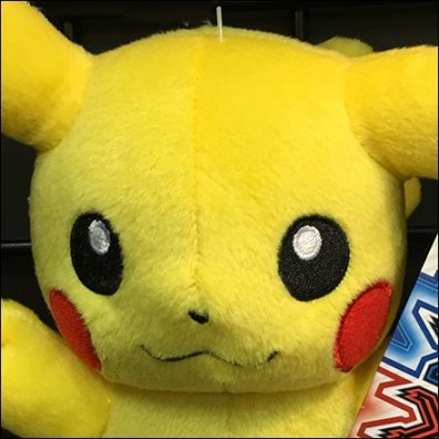 Pokemon Pikachu Plush Closeup Feature
