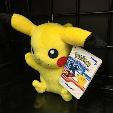 Pokemon Pikachu Plush Right