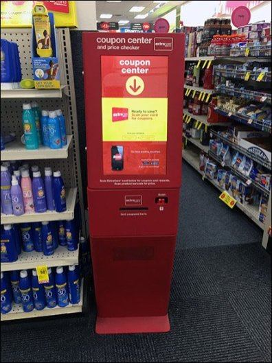 Coupon Center & Price Check ATM 1