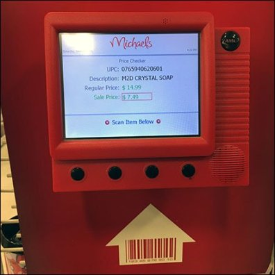 Michaels PowerWing Price Checker Feature