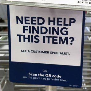 Resolve Stockouts Via Product QR Code