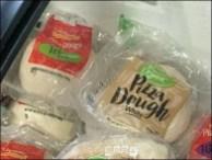 Organic Pizza Dough Coffic Case Cooler 3