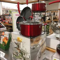 Cookware Pedestal Plus Open Wire Rack