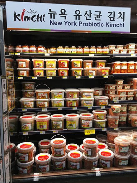 Probiotic Kimchi Category Definition Cooler