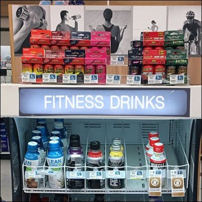 Fitness Drink Gravity Feed Cooler Feature