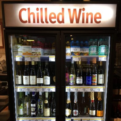 Wegmans Chilled Wine Cooler Feature