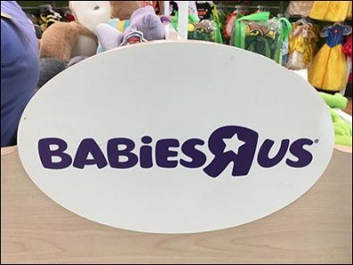 Baby Superstore Branding Available