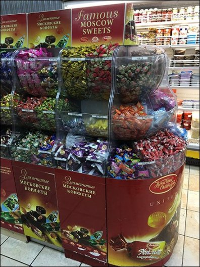 International Foods Famous Moscow Sweets Bulk Bins
