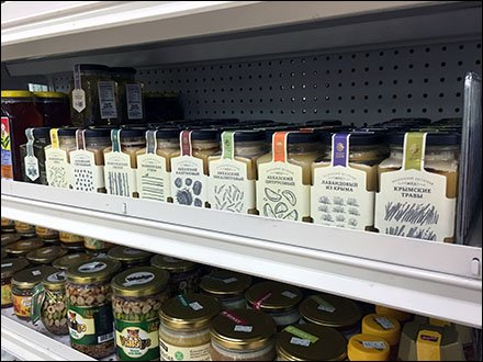 Upscale Product Safely Seals In Gourmet Grocery