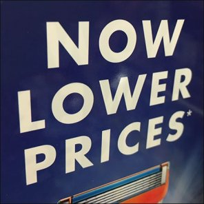 Now Lower Prices Gillette Shelf-Edge Flag Aux