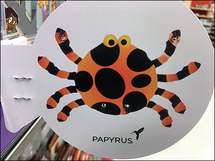 Papyrus Spider Shelf-Edge Flag