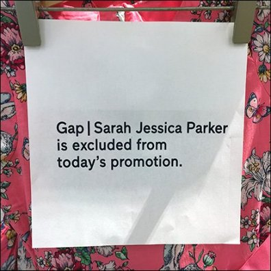 Sara Jessica Parker Sale Exclusion Sign