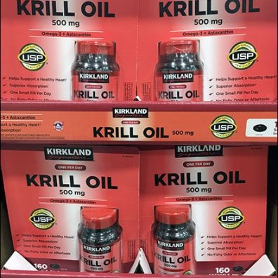 Krill Oil Pallet Merchandising Verified