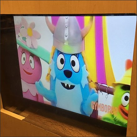 Gymboree In-Store Television Enclosure Aux