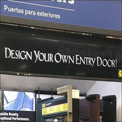 Design Your Own Entry Door In-Store Display