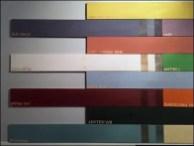 Rustique Wall-Size Color Coordination