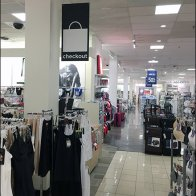 Checkout Here Navigation Sign at JCPenney
