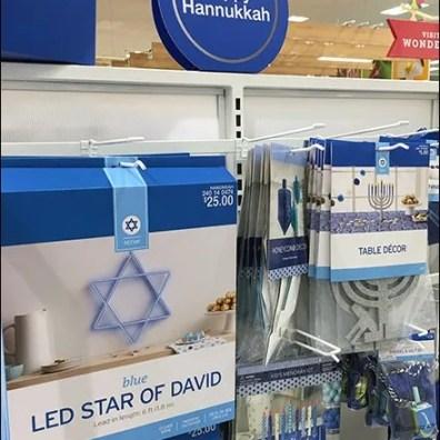 Happy Hanukkah Single Gondola Display