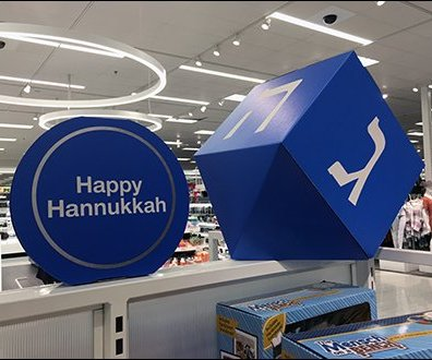 Happy Hanukkah Triple Gondola Display