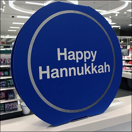 Happy Hannukkah Triple Gondola Display Feature