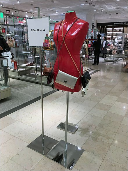 Coach Clutch Red Latex Dress Form Display