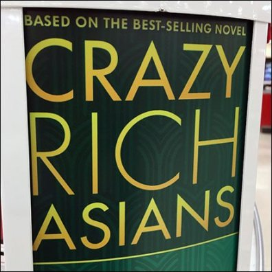 Crazy Rich Asians Cashwrap Endcap Promo Feature