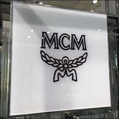 MCM Bag Branded Display Merchandising