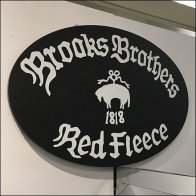 Brooks Brothers Branded Apparel Display Feature