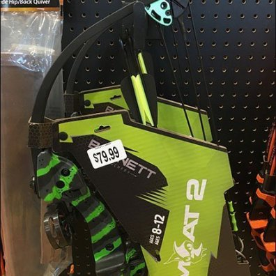 Armored Faceout Bow Endcap Outfitting
