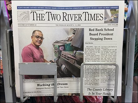 Two Rivers Times Arched Newspaper Rack
