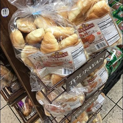 Toufayan Armanian Croissant In Gourmet Grocery