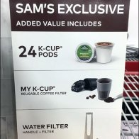 Exclusive Keurig Coffee Maker Half-Round Display
