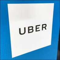 Minimalist Uber Gift Card Butterfly Hook
