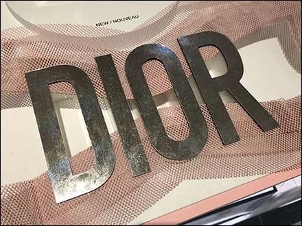 Dior Miss Dior Fragrance Display Dimensionals