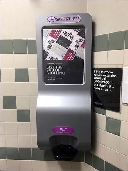 Gift-of-Shopping Hand Sanitizer Advertising