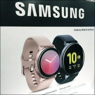 Samsung Active-Lifestyle Wristwatch Display