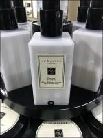 Jo Malone Countertop Cosmetics Turntable
