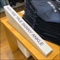 High-Rise Denim Dimensional Sign