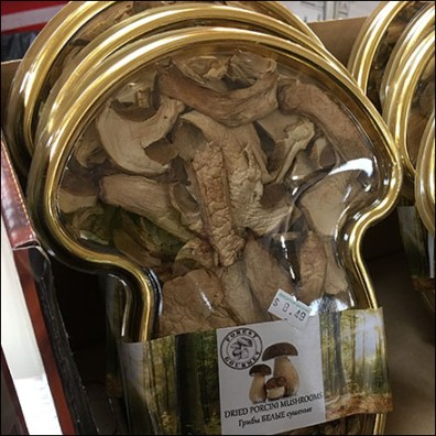 Mushroom-Shaped Mushroom Self-Merchandising