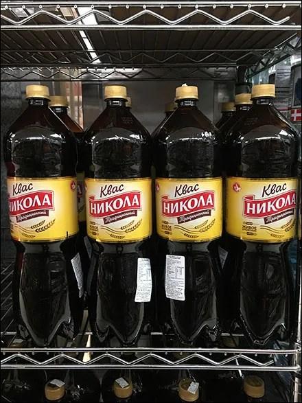 Nicola Rye Beverage Alternative
