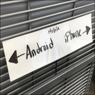 Do-It-Yourself Smartphone Category Definition