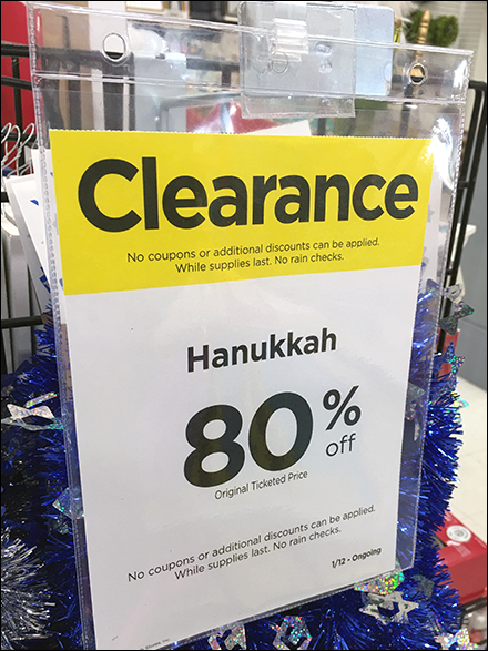 80% Off Hanukkah Sale Vinyl Pouch