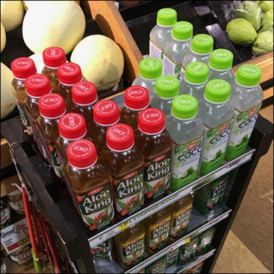 Aloe-Vero Grab-And-Go Health Drink
