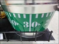 Party-City Football-Theme Ice Bucket