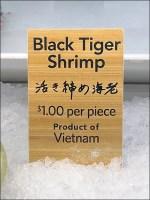 Sushi-Shop Iced Black Tiger ShrimpSushi-Shop Iced Black Tiger Shrimp
