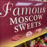 Famous-Moscow-Sweets Dual Candy Display