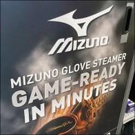 Mizuno Baseball Glove Steamer Cabinet